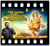 108 Names Of Ganapati In Single Breath - MP3