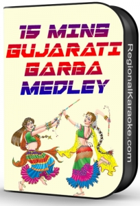 15 Min Gujarati Garba Medley 3 - MP3
