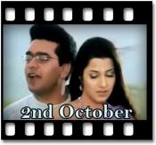 Chand Taaron Mein Nazar Aaye - MP3
