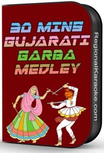 30 Min Gujarati Garba Medley 1 - MP3