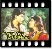 Aa Pyar Ke Rang Bharein (With Female Vocals) - MP3