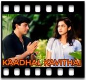 Aalana Naal Mudhala - MP3