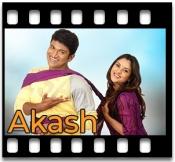 Aaha Entha Aa Kshana - MP3