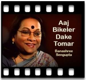 Aaj Bikeler Dake Tomar - MP3 + VIDEO