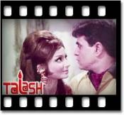 Aaj Ko Junli Raat Ma (With Female Vocals) - MP3