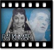 Aaja Aai Bahaar - MP3