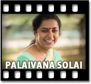 Aalanaalum Aalu - MP3