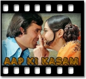 Paas Nahin Aana (With Female Vocals) - MP3