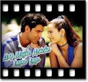 Aap Mujhe Achche Lagne Lage (With Female Vocals) - MP3