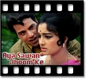 Aaya Saawan Jhoom Ke(With Female Vocals) - MP3