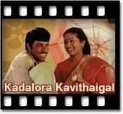 Adi Aathadi (Sad) - MP3
