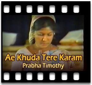 Ae Khuda Tere Karam - MP3