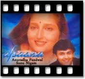 Taj Mahal Mein Aa Jana - MP3