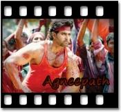 Deva Shri Ganesha - MP3
