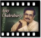 Abhimanini Sedinero Kotha Bhulona - MP3