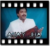 Govind Jai Jai Gopal - MP3