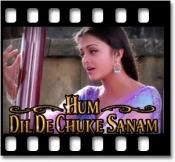 Albela Sajan Aayo Re - MP3