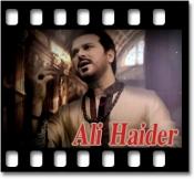 Chhap Tilak | Naina - MP3