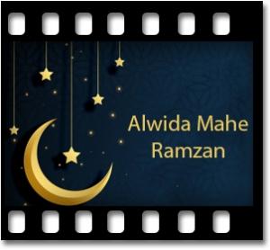 Alwida Mahe Ramzan - MP3