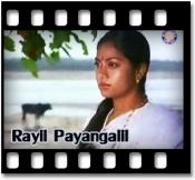 Amaithikku Peyardhan Shanthi - MP3