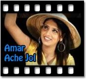 Amar Ache Jol - MP3