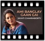 Ami Banglay Gaan Gai(Different Version) - MP3