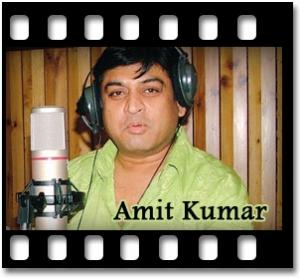 Sundor Tum Goa - MP3