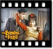 Aasman Se Aaya Farishta (With Female Humming) - MP3