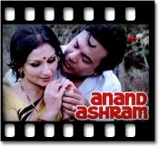 Saara Pyaar Tumhara (With Female Vocals) - MP3