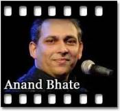 Panchatund Nararundmaladhar - MP3