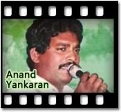 Nand Babaji - MP3