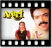 Kya Mausam Aaya Hai (With Female Vocals) - MP3