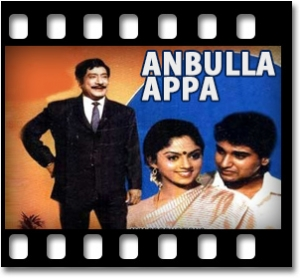 Anbulla Appa Ennappa - MP3