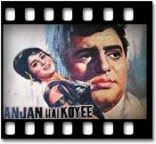 Shaam Dekho Dhal Rahi Hai - MP3