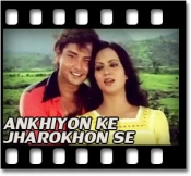 Kayi Din Se (With Female Vocals) - MP3