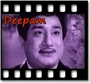 Anthapurathil Oru Maharani - MP3