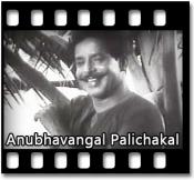 Pravachakanmare Parayoo  - MP3