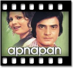 Aadmi Musafir Hai - MP3