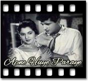 Koi Bulaye Aur Koi Aaye (With Guide) - MP3