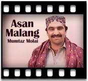 Asan Malang  - MP3 + VIDEO
