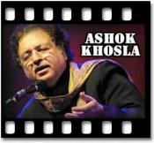 Ghuroor Husn Pe (Gazal) - MP3