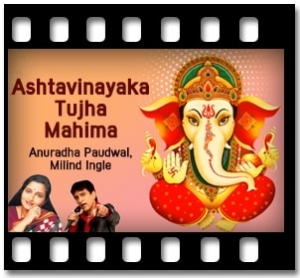 Ashtavinayaka Tujha Mahima  - MP3