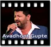 Jai Jai Maharashtra Mazha - MP3 + VIDEO
