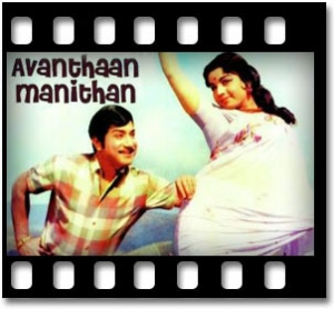 Avanthan Manithan Jalitha Vanitha - MP3