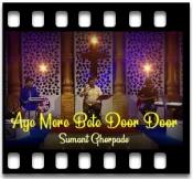 Aye Mere Bete Door Door - MP3 + VIDEO