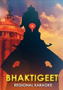Bhakti Geet - MP3
