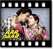 Babuji Dheere Chalna - MP3