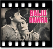 Bachpann Ki Mohabbat (With Guide Music) - MP3