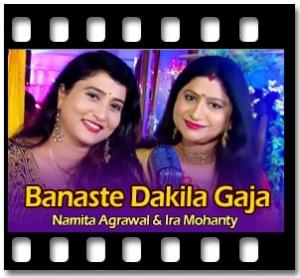 Banaste Dakila Gaja (Happy Raja) - MP3