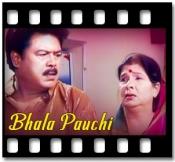 Bandhu Re Haribu Jadi - MP3